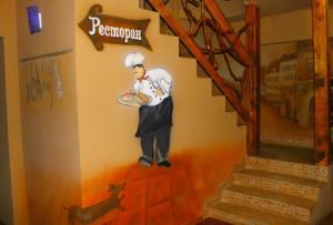 Гостиница Дудинка Сити - фото 16