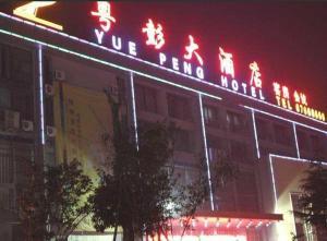 Yuepeng Hotel