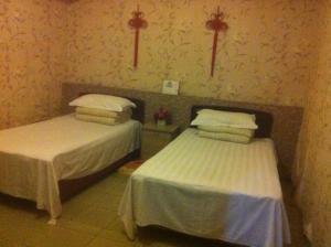 Harbin Angu Inn