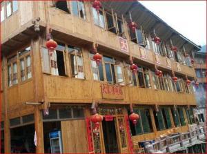 Jingguanlou Inn