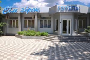 Отель 7 звёзд, Мелитополь