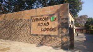 Лусака - Church Road Lodge