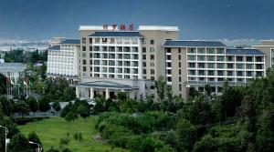 Tengchong Health Centre Qiluo Hot Spring Hotel Phrase 2