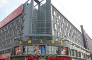 Chuzhou Yuandingge Hotel