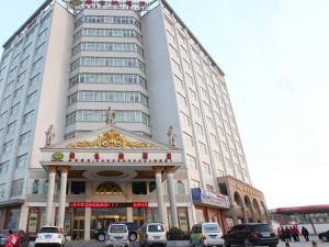 Vienna Hotel He'nan Anyang