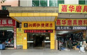 obrázek - Qinyuan Hotel