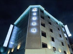 Good Life Hotel - Shang Hwa