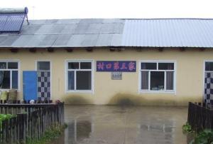 Beiji Village 3rd Farm House