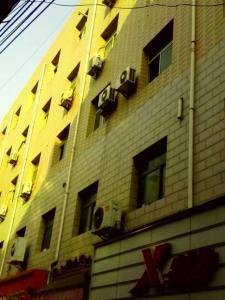 Xintai Hotel