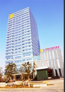 Zhenjiang Jiuhua Jinjiang International Hotel