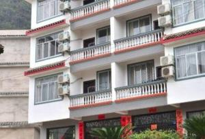 Jiahe Guest House