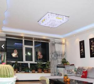 (Xining Tianlun Family Apartment)
