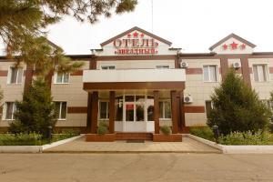 Отель Звездный, Лабинск