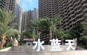 (Huizhou Country Garden Silver Beach Sea Scape Apartotel)