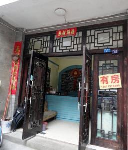 Yuxiang Inn