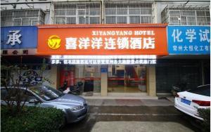 Xiyangyang Hotel