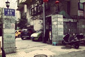 Chengdu Rongcheng Yishe Youth Hostel