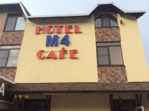 Отель М4 - фото 22