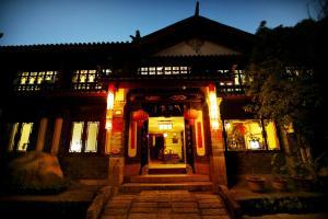 Lijiang Gucheng Chengnan Jiushi Inn