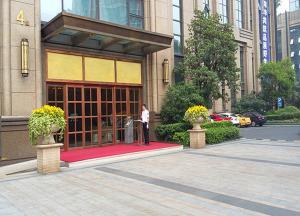 Yaru Apartment Hotel Hangzhou