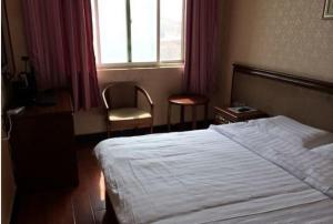 Xi'an Tianfu Hotels