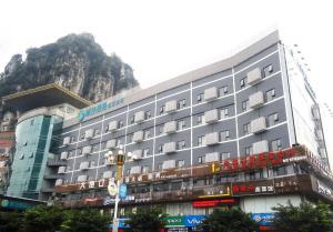 City Comfort Inn Guilin Lingui Jinshan Plaza