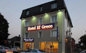 (El Greco Hotel)