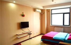 Hohhot Jiale ApartHotel ( Zhongyin Plaza C)