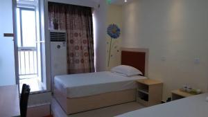 長沙博雅旅館