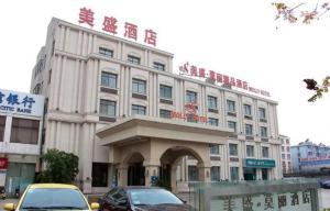 Yangzhou Meisheng Moli Bontique Hotel