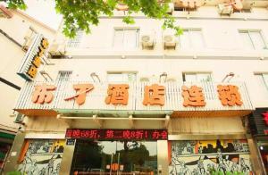 Pod Inn Wuhan Xudong Youyi Avenue Branch