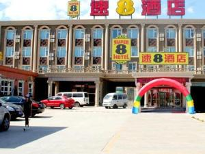 Super 8 Hotel Beijing Shunyi Fengbo Subway Station