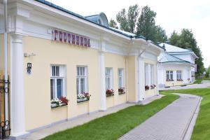 Moskovskaya Zastava Hotel