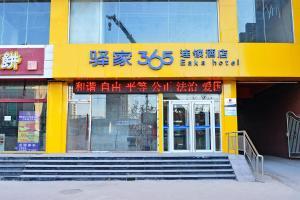 Eaka 365 Hotel Shijiazhuang Zhonghua South Street Railway Station