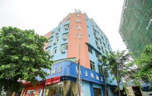 V8 Theme Hotel Fucheng
