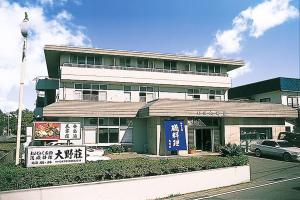 Ондзюку - Oonoso