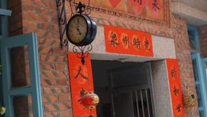 Quanzhou Times Homestay
