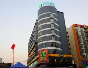 City Comfort Inn Nanning Dongge Huacheng Branch