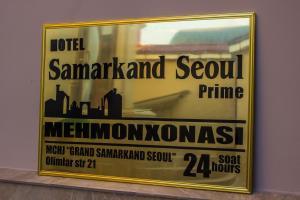 Hotel Samarkand Seoul, Отели  Самарканд - big - 26