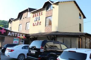 Отель М4 - фото 23