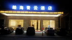 Haohai Qingyun Hotel, Hotely  Zhanjiang - big - 1
