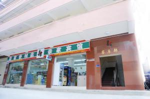 Qinjia Hotel