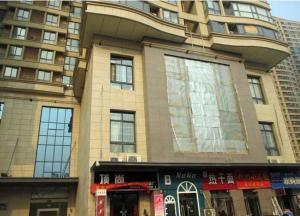 Xinxiang Apartment