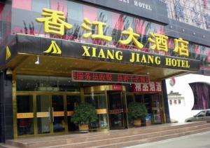 Hohhot Xiangjiang Hotel