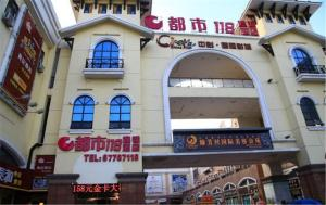 City 118 Express Hotel Qingdao Chengyang District Baolong Branch