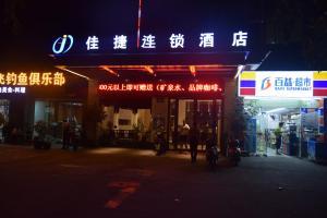 Jiajie Inn Sanya Phoenix Branch
