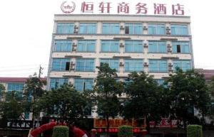 Jiajie Inn Danzhou City Government Branch