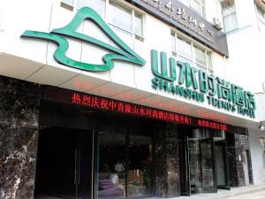 Shanshui Trends Hotel Xinghai Park