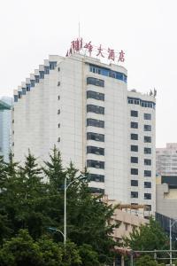 Zhufeng Hotel