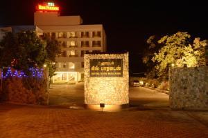 Hotel King Paradise, Hotels  Tiruchchirāppalli - big - 17
